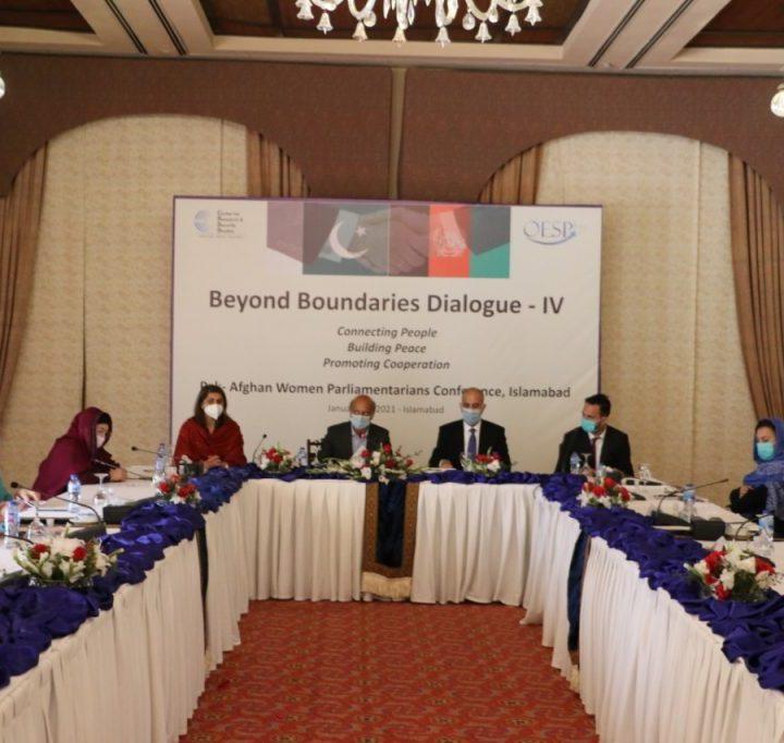 Can A Women's Parliamentarian Group Bridge the Af-Pak Trust Deficit?